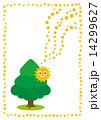 杉花粉 飛散 ベクターのイラスト 14299627