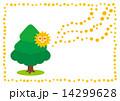 杉花粉 飛散 ベクターのイラスト 14299628