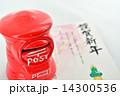 年賀はがき 郵便ポスト 年賀状の写真 14300536
