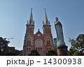 サイゴン聖母大聖堂 サイゴン大教会 教会の写真 14300938