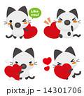 ベクター シャム猫 ネコのイラスト 14301706