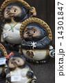 信楽焼 置物 狸の写真 14301847