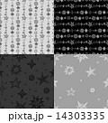 hand drawn stars set 14303335