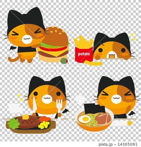 ネコとーく。デビル 食事 14305091