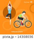 自転車 走る 老人のイラスト 14308036