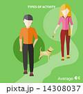 わんこ 犬 老人のイラスト 14308037