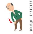 関節痛 ベクター 男性のイラスト 14310155