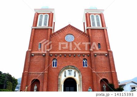 浦上天主堂 14315393