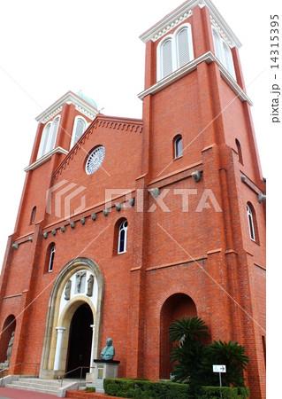 浦上天主堂 14315395
