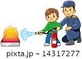 消火器 消化訓練 人物のイラスト 14317277