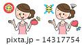 家計 主婦 女性のイラスト 14317754