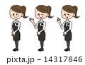 飲食店 バー 女性 ポーズ 14317846