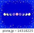 皆既月食 星空1 14318225