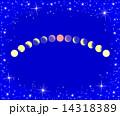 皆既月食 星空2 14318389