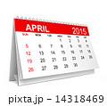 カレンダー 暦 2015年のイラスト 14318469