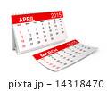 カレンダー 暦 2015年のイラスト 14318470