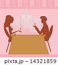 レストラン 飲食店 影のイラスト 14321859