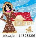 walk the dog on a snowy day 14323866