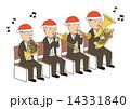 サンタ帽の金管楽団 14331840