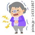腹痛 ベクター おばあちゃんのイラスト 14331867