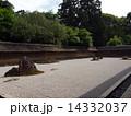 龍安寺 石庭 方丈庭園の写真 14332037