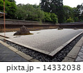 龍安寺 石庭 方丈庭園の写真 14332038