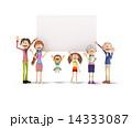 メッセージボード 3世代 家族のイラスト 14333087