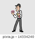 Businessman and donut 14334240