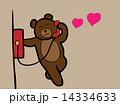 Bear calling love telephone 14334633