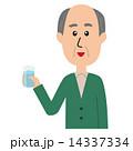 水分補給 持つ ベクターのイラスト 14337334