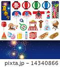 アイコン ベクター 夏祭りのイラスト 14340866
