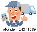 トラックと電卓を持った作業着の男性 14343169