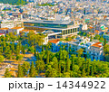 the new Acropolis meuseum in Athens Greece 14344922