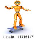 robot skateboarding 14346417
