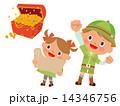 宝箱と冒険する子供2人 14346756