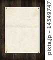 ナチュラル背景-木材-紙 14349747