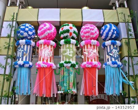 前橋七夕祭り 14352957