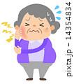 ベクター 歯痛 おばあちゃんのイラスト 14354834