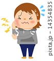 ベクター 歯痛 女性のイラスト 14354835