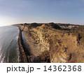断崖 屏風ヶ浦 海の写真 14362368