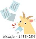 紙を食べるヤギと書類 14364254