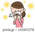 くしゃみ 女性 人物のイラスト 14365376