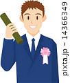 ベクター 男子 卒業のイラスト 14366349
