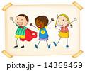遊ぶ 友愛 友情のイラスト 14368469