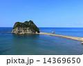 干潮 トンボロ 三四郎島の写真 14369650