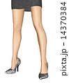 美脚 女性 脚のイラスト 14370384