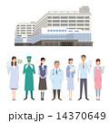看護師 医師 ベクターのイラスト 14370649