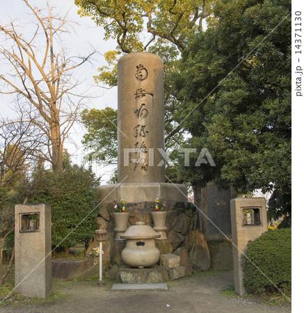 大阪城公園にある蓮如上人碑(大阪府大阪市) 14371130
