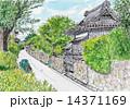 萩・堀内 14371169