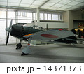 海軍戦闘機 零式艦上戦闘機 ゼロ戦の写真 14371373